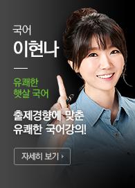 4 - 교수소개1