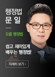 7 - 교수소개4