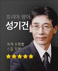 9 - 대표교수