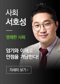 7 - 교수소개3