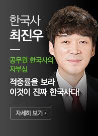 8 - 교수소개4