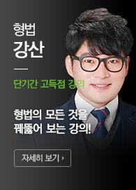 5 - 교수소개1