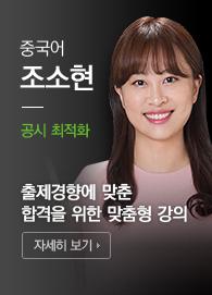 6 - 교수소개3