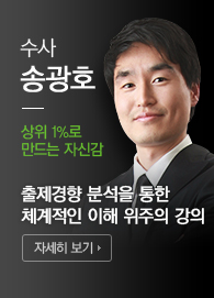 6 - 교수소개2