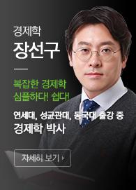 5 - 교수소개2