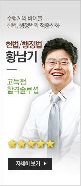 12 - 대표교수 배너 1