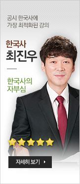 13 - 대표교수 배너 2