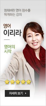 14 - 대표교수 배너 3