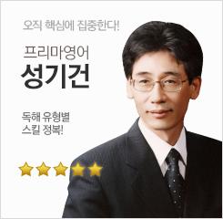 3 - 대표교수배너
