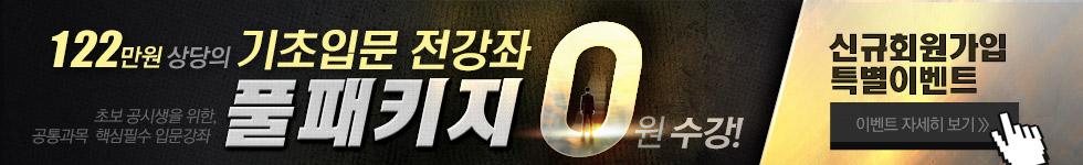 18 - 미들배너 (하)