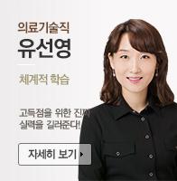 18 - 기술직강사소개