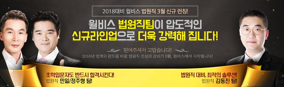 19 - 핫 이벤트배너