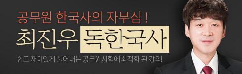 16 - 기술직강의홍보2