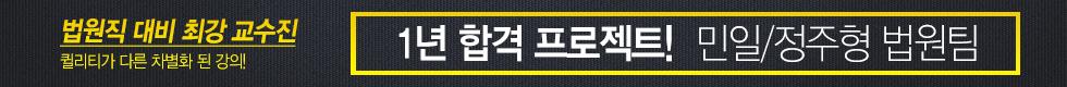 17 - 기술직홍보배너중