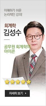 16 - 대표교수 배너 5