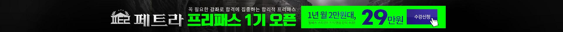 1 - TOP 배너