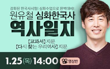 원유철 심화영상반 0125