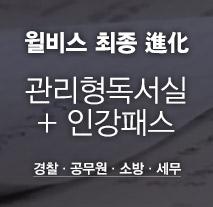 5 - 미들배너2