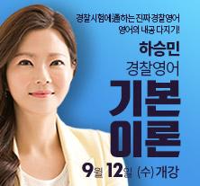 6 - 미들배너3