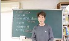 최진우 한국사 국가직 마무리 대비 TCC 학습 조선후기 7편