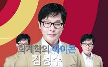 윌비스 TV특강