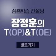 장정훈 홈페이지